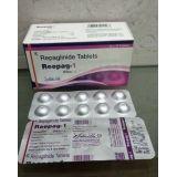 Generic Prandin (Repaglinide) 0.5Mg, 1Mg & 2Mg
